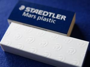 Staedtler_mars_plastic