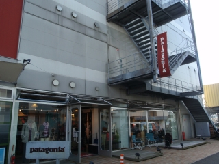Patagonia_outlet