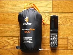 Deuter_dreamlite500