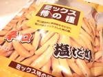 Mixedkaki