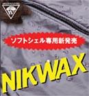 Nikwaxsoft