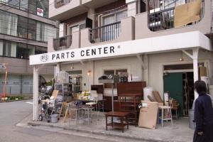 Pfspartscenter