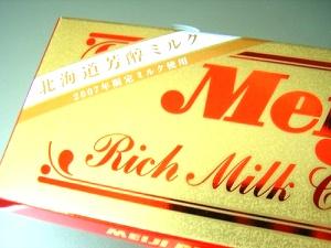 Richmilk
