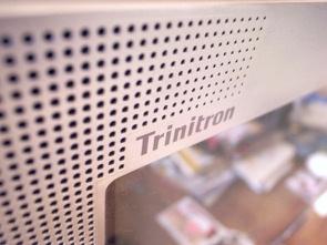 Trinitoron