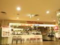 Tinun_dining