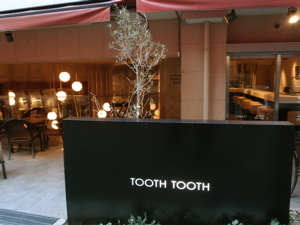 Toothtooth1