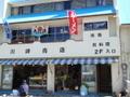 Kawasaki_restaurant