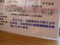 Kawasaki_sencho