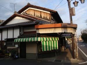 Wagashizeze_2