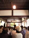 Ishiihouse_09