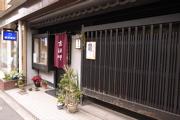 kichihoshi