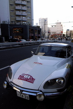 nakame2